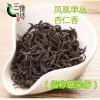 凤凰单枞茶的介绍 潮州单枞茶的功效与作用 单枞茶属于什么茶 雪片抽湿单枞茶