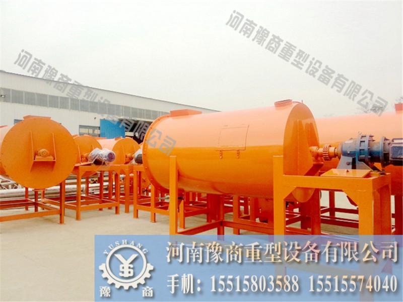 重庆全自动干粉砂浆混合机