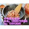 石锅烤肉技术加盟哪有教石锅烤肉技术石锅烤肉秘制配方