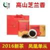 单枞茶的功效与作用 单枞茶的市场价格 高山芝兰香 单枞茶属于什么茶