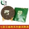 普洱茶的功效与作用  普洱茶熟茶 普洱茶十大品牌七彩云南