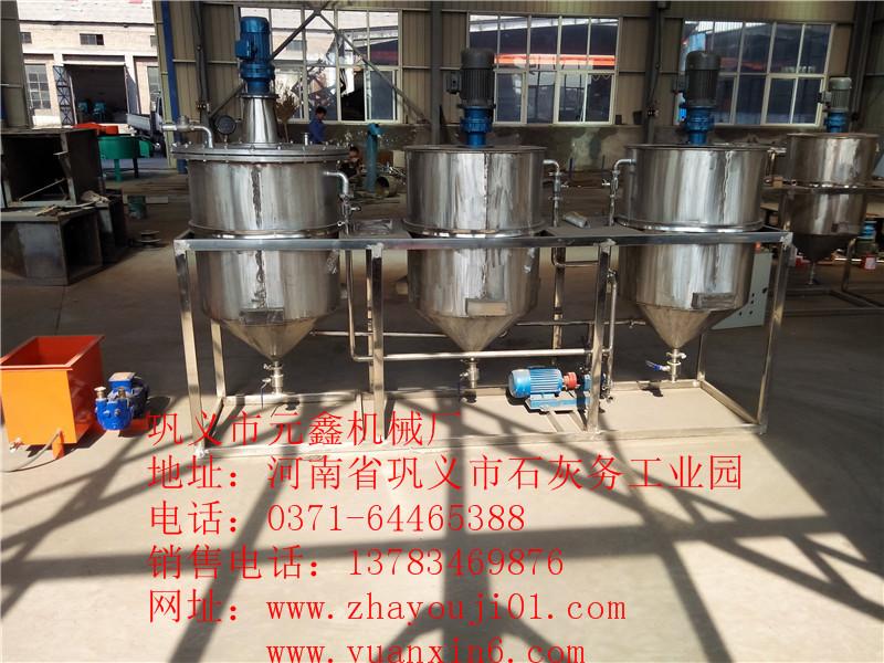 绥滨县牡丹籽榨油机、新型榨油机的相关信息,粮油协会合作单位