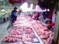 春节临近,贵州毕节猪肉价格开启速涨模式