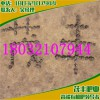 北京鸡粪价格|北京鸡粪厂家|北京鸡粪多少钱一吨|北京鸡粪茂丰肥业18032107944