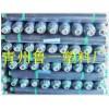 灌浆二膜厂家_性价比高的农用大棚膜就在鲁一塑料