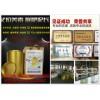 生猪催肥,猪牛羊促长增重产品较好的选择艾拉美素!