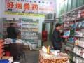 山东微山县马坡镇净化兽药饲料市场