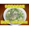 铁谢羊肉汤做法哪里教的好 洛阳油饼母鸡汤培训