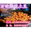 武汉学习炕土豆做法哪里去 正宗炕土豆培训哪家好