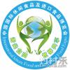 2017北京国际休闲食品及进口食品博览会