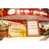 2017中国北京国际乳品产业展览会