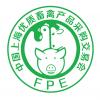 17第六届上海国际优质畜禽产品采购交易会暨生态农产品博览会