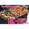 汉中培训海鲜大咖技术  海鲜大咖创业加盟
