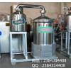 不锈钢酿酒设备 粮食蒸酒机