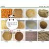 旺川求购:玉米、黄豆及其它饲料原料