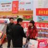 2017郑州第七届农资肥料交易会
