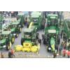 2017郑州第七届农业机械博览会
