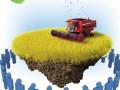 农业众筹大潮退去 发展模式饱受质疑