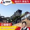 安岳县建筑垃圾处理项目蓝基机械助您更顺利ER96