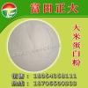 供应大米蛋白粉,饲料,饲料原料,养殖