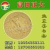 供应豌豆蛋白粉,饲料 ,饲料原料,养殖