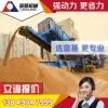 上海日产100吨建筑垃圾筛分处理设备现建筑垃圾再生美PQ10Z