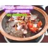 一对一培训冰煮羊火锅技术 传授冰煮羊火锅配方