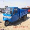 助力刹车三轮车 优质钢圈液压农用车