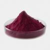 厂家供应聚维酮碘,碘络酮质量保证,货源充足,欢迎选购