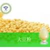 厂家供应  大豆粉