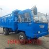 小型自卸运输车图片 毛竹山区运输车