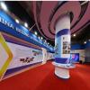 2018北京科技产业博览会(北京科博会)