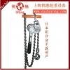 原装NGK手扳葫芦|电力局专用NGK手扳葫芦|精品出售