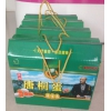 唐桐蛋 咸鸭蛋 唐河特产南阳特产 礼盒装30枚 鲜蛋98元