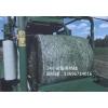 厂家直销玉米秸秆捡拾机捆草网牧草打捆绳打捆网圆捆网
