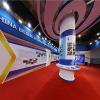 2018年北京科技教育展(北京教育展)