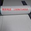 通化县打捆网蒙拓圆捆机专用捆草网厂家直销