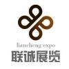 2018第六届中国(北京)国际酵素产业展览会