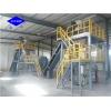 中国BB肥设备专业生产厂家秦皇岛北斗自控