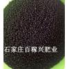 河北生物有机肥批发 颗粒有机肥 粉末有机肥 鸡粪羊粪牛粪