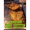 专业传授竹竿鸡做法 广州正宗抖鸡培训班