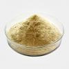 产朊假丝酵母200亿促消化饲料现货供应