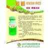 沃千里知稻碳酶菌肥碳酶先丰碳酶氮肥