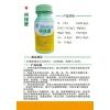 钙镁肥-沃千里 叶面肥碳酶菌肥碳酶先丰碳酶氮肥