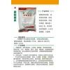 山东沃千里菌胺糖素原菌种活性更强效果更好