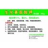 山东沃千里黄腐酸,中国农业的必需品