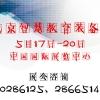 2018年北京智慧教育展览会