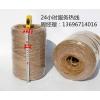 山西忻州市河曲县打捆绳圆捆捆草机自动捡拾机捆草绳麻绳厂家直销
