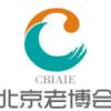 2018北京养老展览会