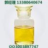 精细化学品食品添加剂葵花籽油厂家直销